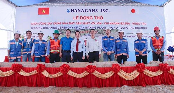 DINCO E&C SAI GON COMMENCING HANACANS VUNG TAU FACTORY PROJECT
