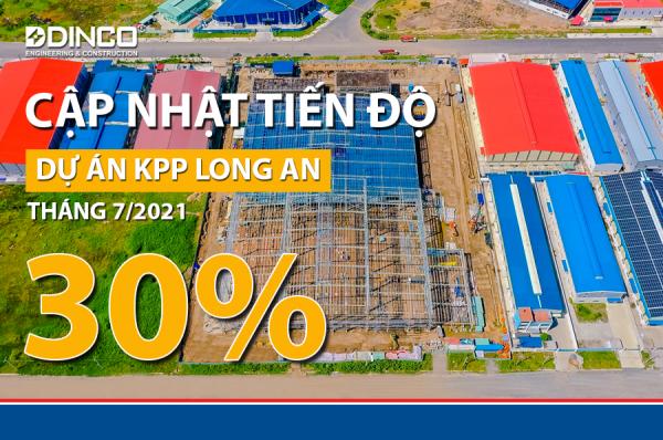 隆安KPP项目2021年7月份进度情况